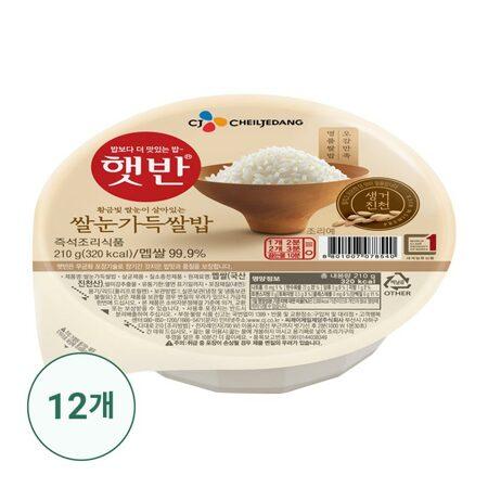 햇반 쌀눈가득쌀밥 210gx12개(1box)