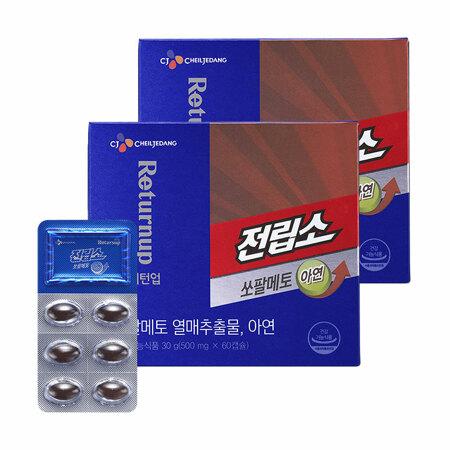 리턴업 전립소 쏘팔메토 아연 500mg*60캡슐x2개(4개월분)