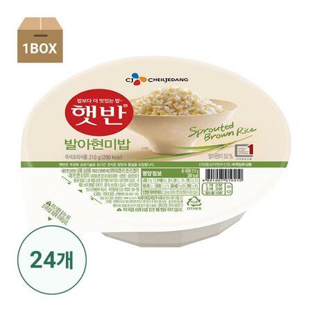 햇반 발아현미밥 210gx24개(1box)