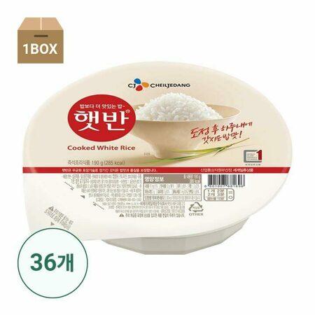 햇반 190gx36개(1box)