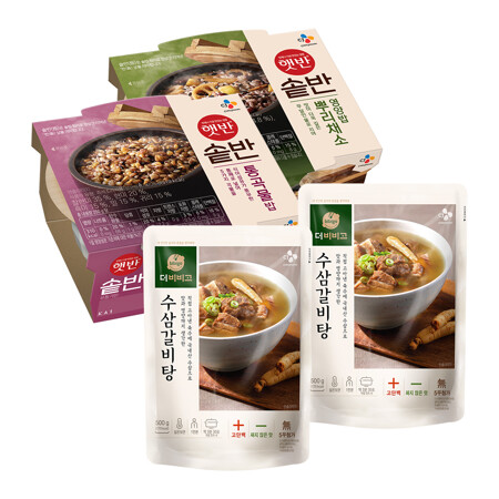 [근사한한상]햇반솥반 뿌리채소영양밥+햇반솥반 통곡물밥 +더비비고 수삼갈비탕x2개