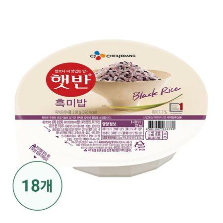 햇반 흑미밥 210gx18개
