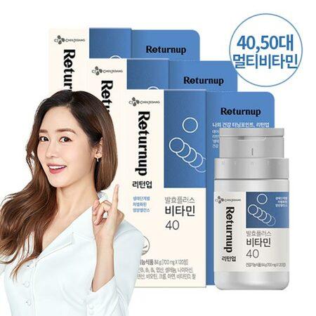 리턴업 발효플러스 비타민 40x3개