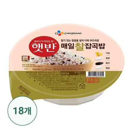 햇반 매일찰잡곡밥 210gx18개