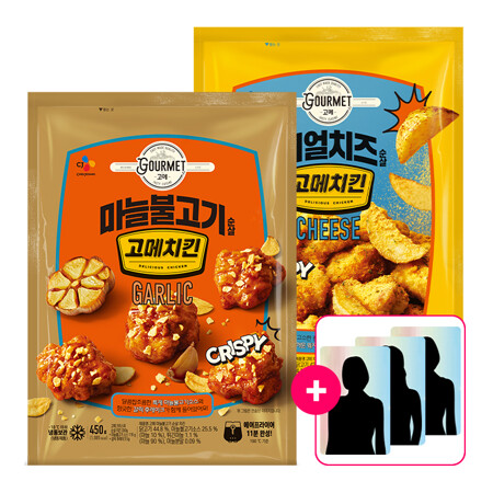 [ITZYx고메치킨]마늘불고기 치킨 450g+리얼치즈 치킨 450g+[사은품_더마켓] ITZY 포토카드