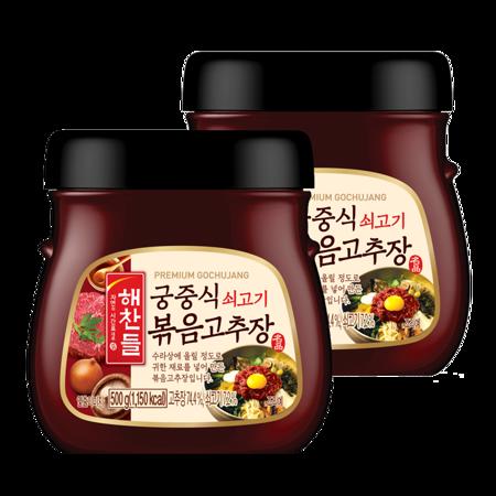해찬들 궁중식 쇠고기 볶음고추장 500gx2개