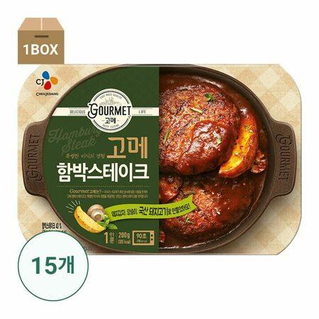 고메함박스테이크200gx15개(1box)