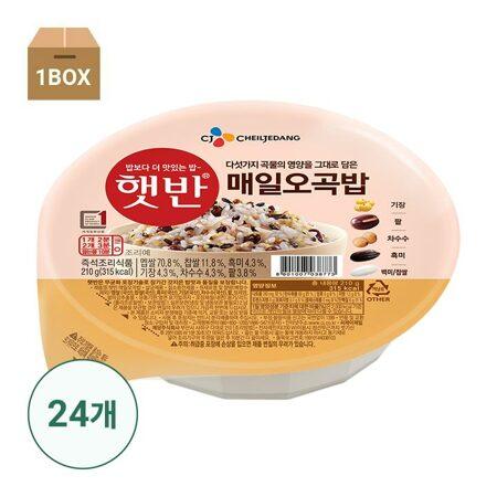 햇반 매일오곡밥 210gx24개(1box)