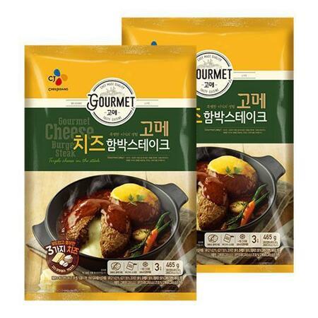 고메 치즈함박스테이크465gX2개