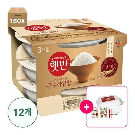 햇반 구수한쌀밥 210g*3번들x12개(1box)+[사은품]햇반 토이박스