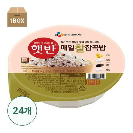 햇반 매일찰잡곡밥 210gx24개(1box)