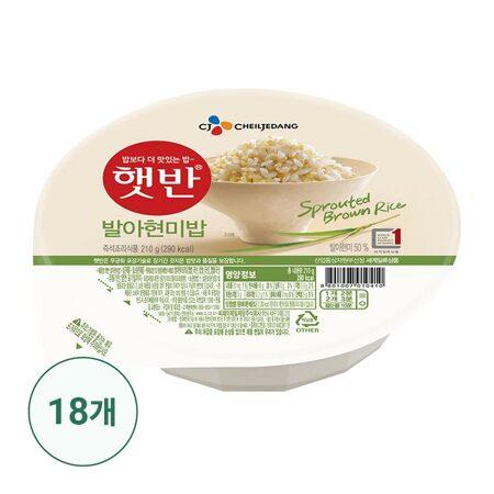 햇반 발아현미밥210gx18개