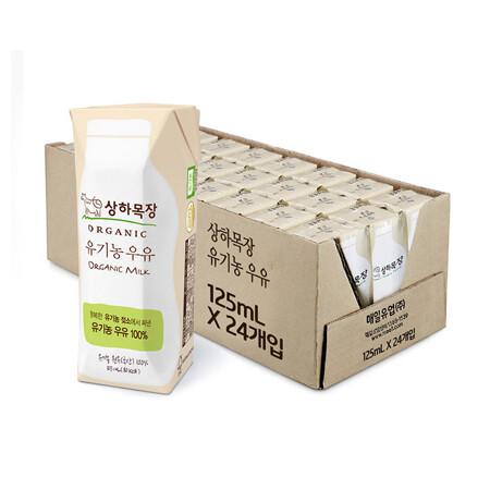 매일 상하목장 유기농 멸균 우유 백색 125ml 24팩_마켓핫딜