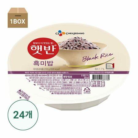 [직배송] 햇반 흑미밥 210gX24개