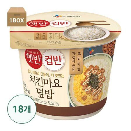 햇반 컵반 치킨마요덮밥 233gx18개 (1BOX)